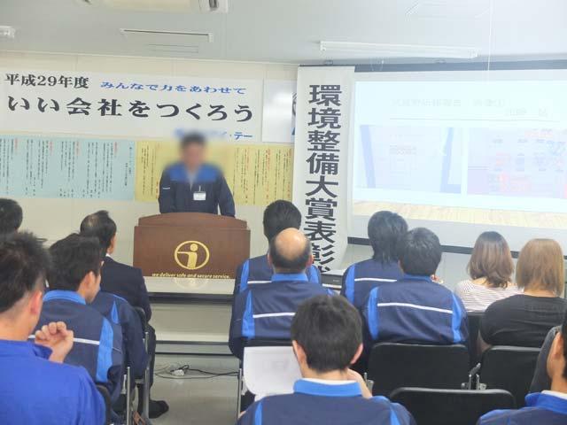 3東京での環境整備研修参加の報告